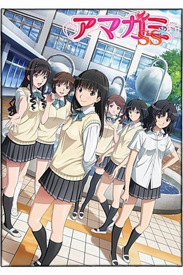 Amagami SS Saison 2