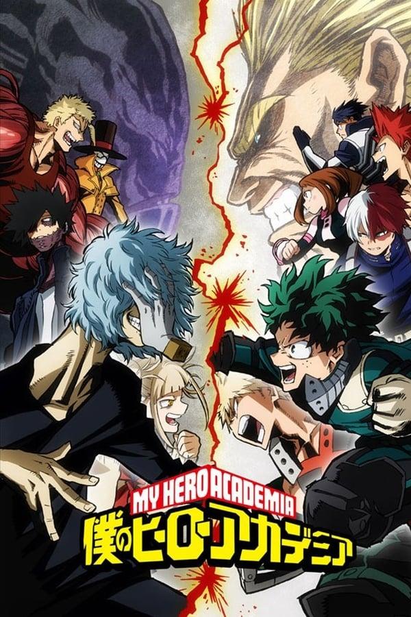My Hero Academia Saison 1