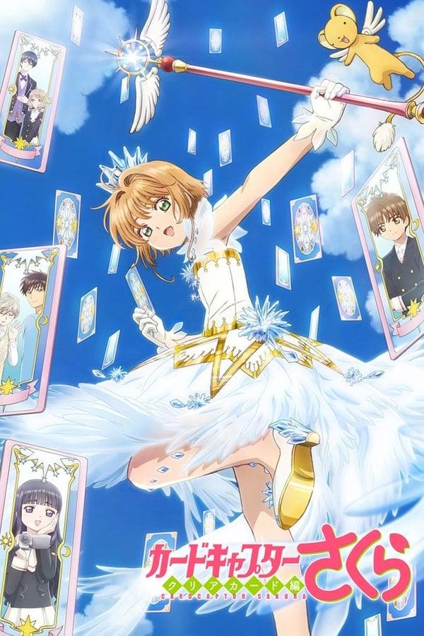 Cardcaptor Sakura Saison 1