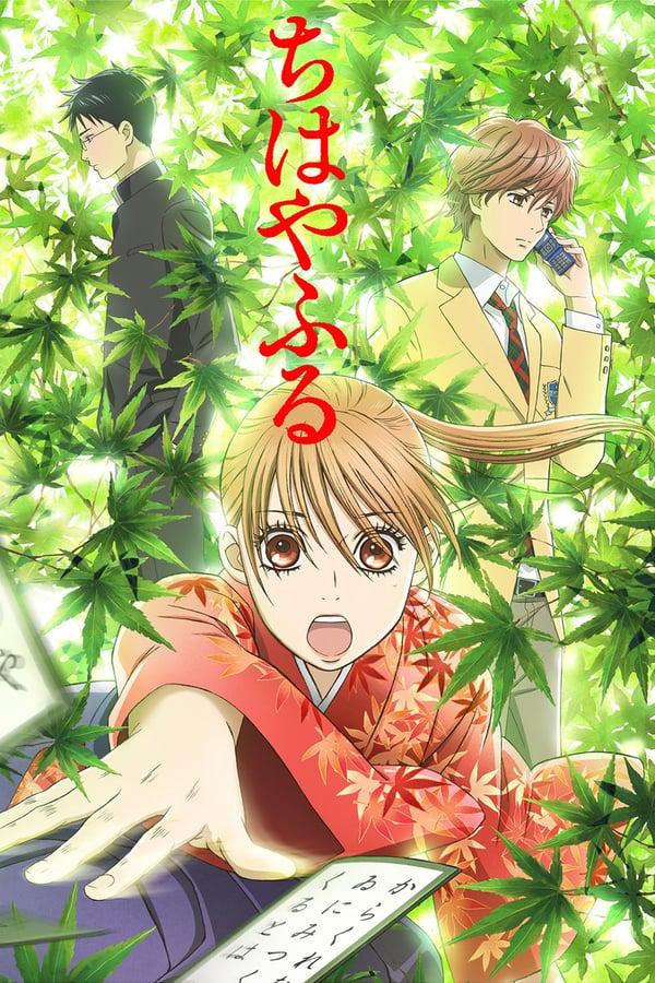 Chihayafuru Saison 1
