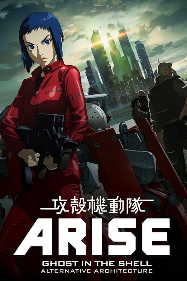 Ghost in the Shell: Arise – Alternative Architecture