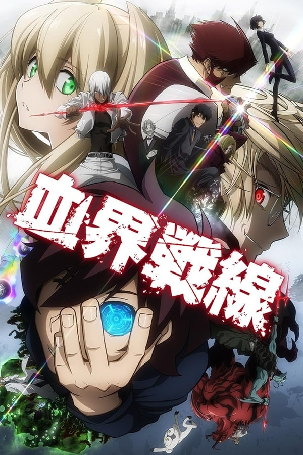 Blood Blockade Battlefront Saison 1