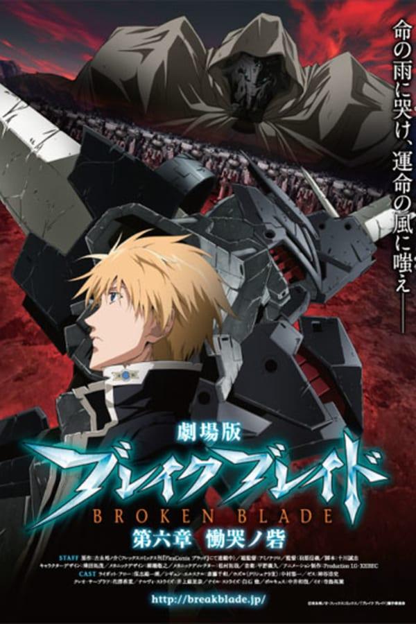 Broken Blade 6 (2011) Episode