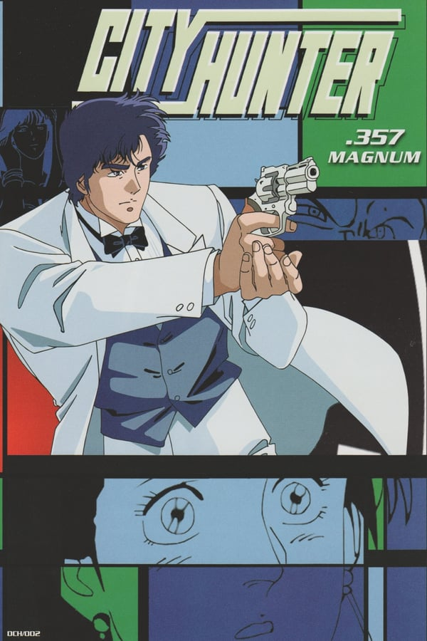 City Hunter: .357 Magnum (1989)