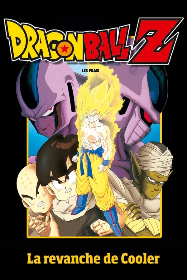 Dragon Ball Z Film 05 – La Revanche de Cooler (1991)