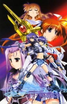 Magical Girl Lyrical Nanoha StrikerS