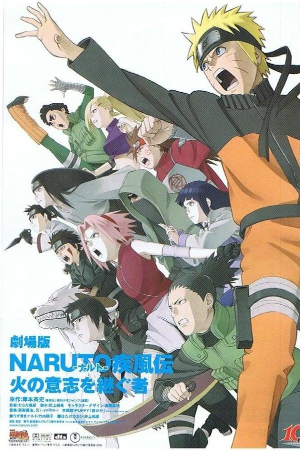 Naruto Shippuden: Les Héritiers de la Volonté du Feu (2009)