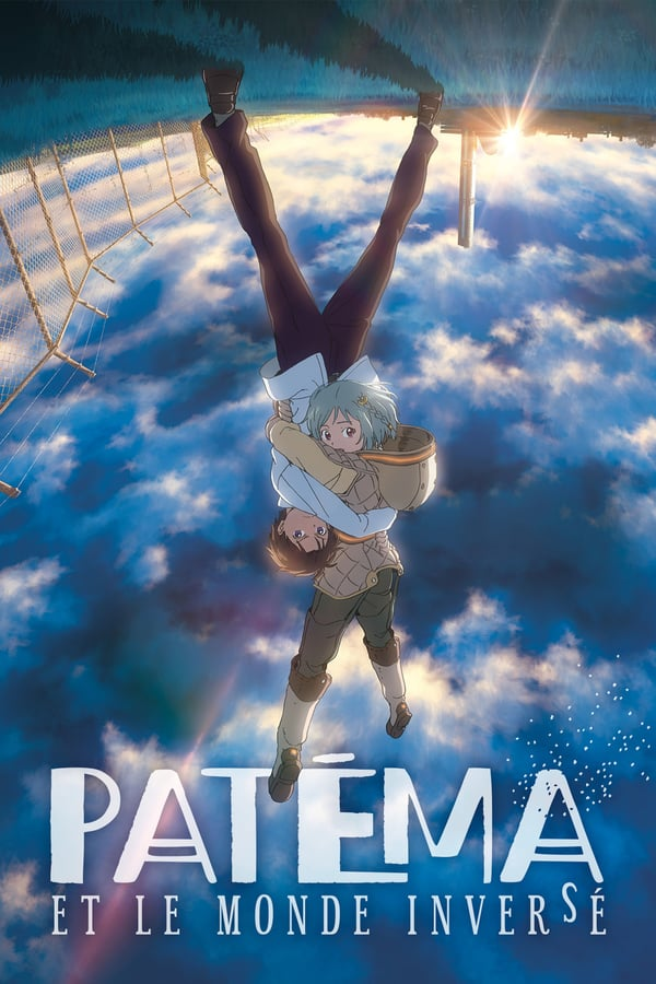 Patema Inverted (2013)