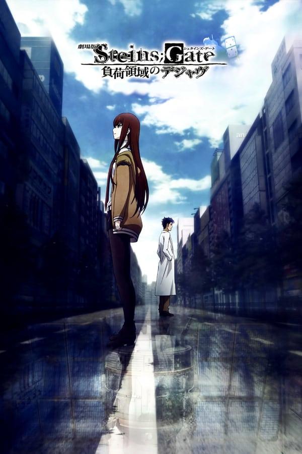Steins;Gate: The Movie − Load Region of Déjà Vu (2013)