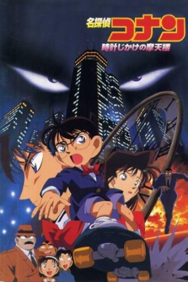 Case Closed The Movie: The Time Bombed Skyscraper (1997)