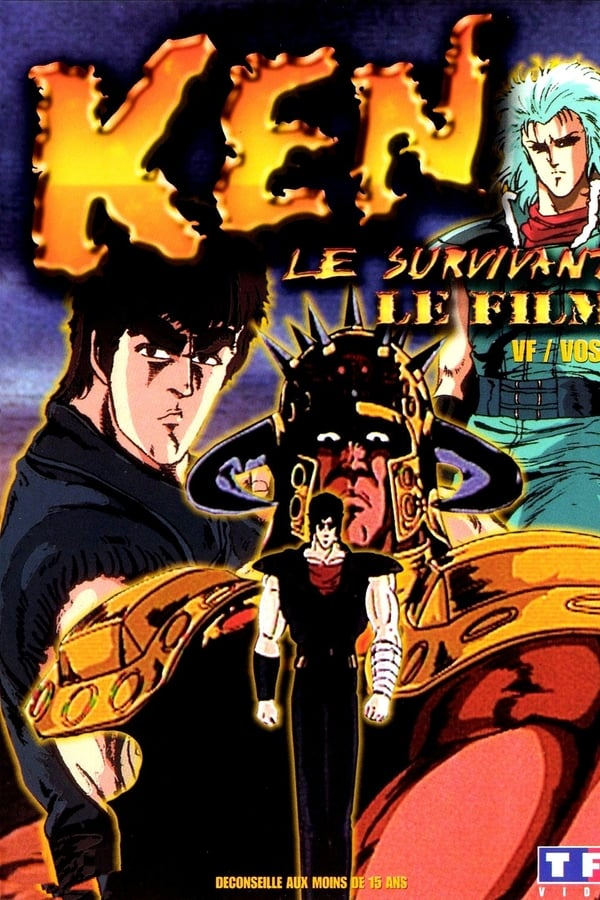 Fist of the North Star: The Movie (1986)