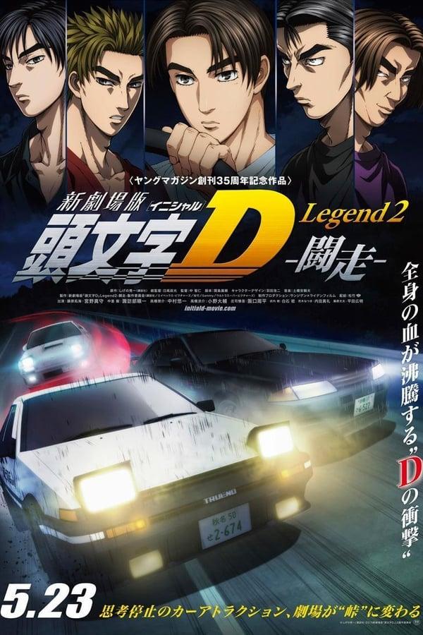Initial D Legend 2 Racer (2015)