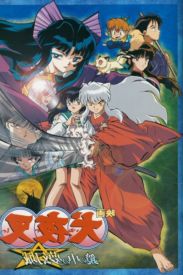 InuYasha the Movie 2: The Castle Beyond the Looking Glass (2002)
