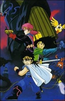 Dragon Quest: Dai no Daibouken Tachiagare!! Aban no Shito