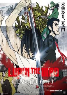 Lupin the IIIrd: Chikemuri no Ishikawa Goemon PART 2