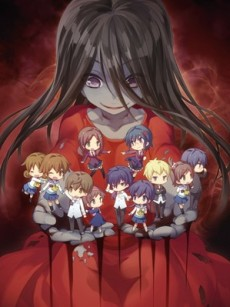 Corpse Party: Tortured Souls – The Curse of Tortured Souls