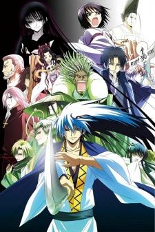 Nura: Rise of the Yokai Clan – Demon Capital