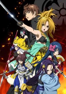 The Ambition of Oda Nobuna