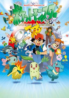 Pokemon Saison 7 Advanced Challenge