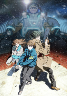 PSYCHO-PASS Sinners of the System Case 1: Tsumi to Batsu