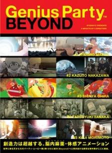 Genius Party Beyond Film 05 – Dimension Bomb