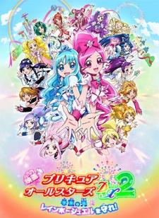 Precure All Stars Movie DX2: Kibou no Hikari – Rainbow Jewel wo Mamore!