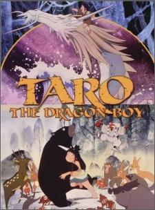 Tatsu no Ko Tarou