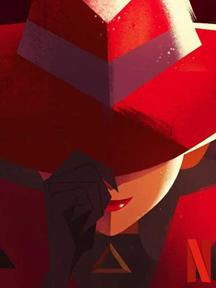 Carmen Sandiego Saison 2