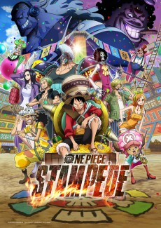 One Piece Film 14: Stampede