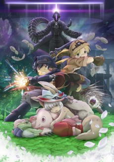 Made in Abyss: Wandering Twilight (2019)