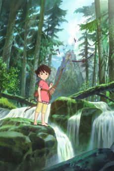 Ronja, the Robber's Daughter VF