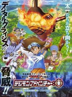 Digimon Adventure 2020