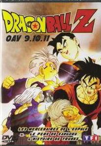 Dragon Ball Z OAV 02 – L histoire de Trunks (1993)