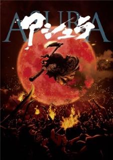 Asura (2012)