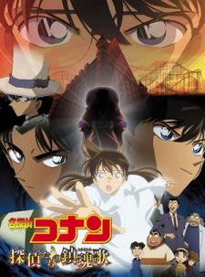 Détective Conan – Le Requiem des Détectives (2006)