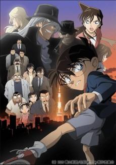 Détective Conan Film 13: The Jet Black Chaser (2009) Episode