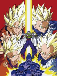 Dragon Ball Z OVA 02 – Le Plan D'anéantissement Des Saïyens (1993)