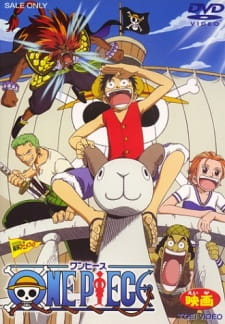 One Piece Movie 01 (2000)