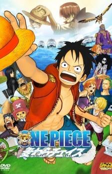 One Piece 3D Film 11 – A la Poursuite du Chapeau de Paille (2011)