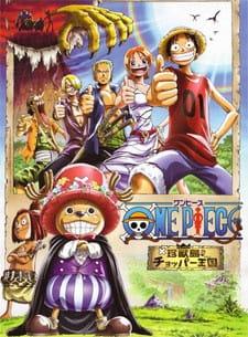 One Piece Film 03: Chopper Kingdom of Strange Animal Island (2002)