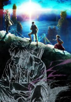 PSYCHO-PASS Sinners of the System Case 3: Onshuu no Kanata ni (2019)
