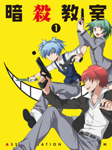 Assassination Classroom: episode:0 Meeting Time Specials