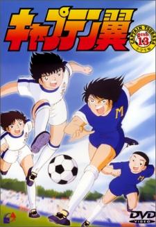 Captain Tsubasa 1983