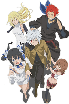 Is It Wrong to Try to Pick Up Girls in a Dungeon?: Is It Wrong to Expect a Hot Spring in a Dungeon? OVA