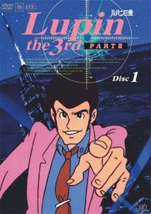 Lupin III: Part III (Saison 3)