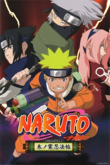Naruto: Find the Crimson Four-leaf Clover! Special