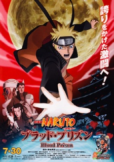 Naruto Shippuden Film 5 – Blood Prison (2011)
