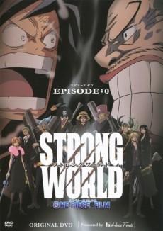 One Piece: Strong World Episode 0 OVA