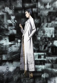 Steins Gate – 23 I – Open The Missing Link OVA (2015)