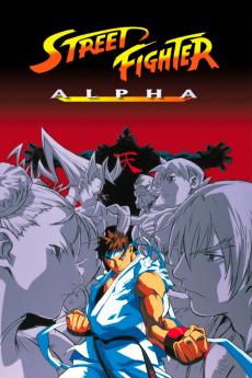 Street Fighter Zero: The Animation (1999)